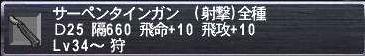20060420004517.JPG