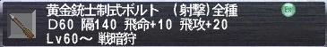 20061024232743.JPG