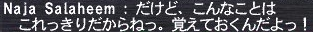 20061028020322.JPG