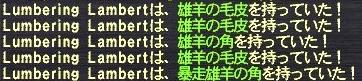 20061123004722.JPG