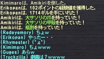 20061125015059.JPG