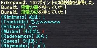20061125020703.JPG