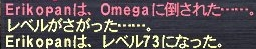 20061126003736b.JPG