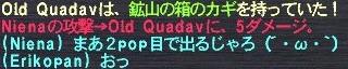 20061202025900.JPG