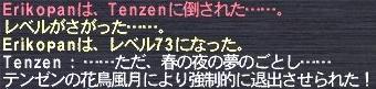 20061202224204.JPG