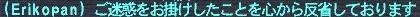 20061203021830.JPG