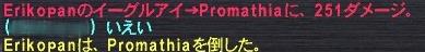 20070104213116.JPG