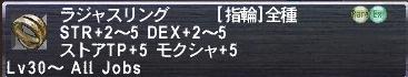 20070105205042.JPG