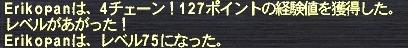 20070106010901.JPG
