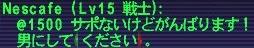 20070107224609.JPG