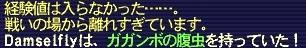 20070110220727.JPG
