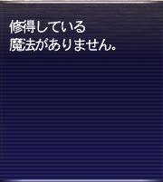 20070117233827.JPG