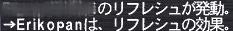 20070227215005.JPG
