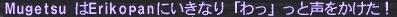 20070313232121.JPG