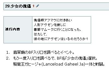 20070424001946.JPG