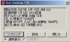 20070620002847.JPG