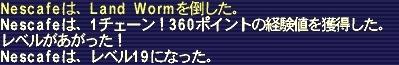 20070722222557.JPG