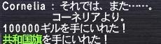 20070902003847.JPG