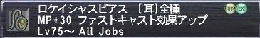 20070915000528.JPG