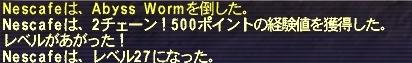 20071010213124.JPG