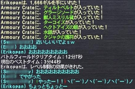 20071118224443.JPG