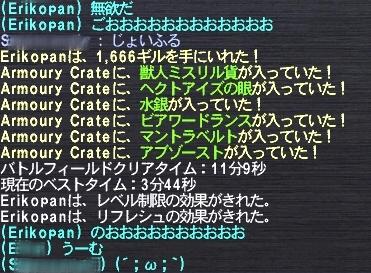 20071118230144.JPG