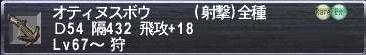 a20060816230510.JPG