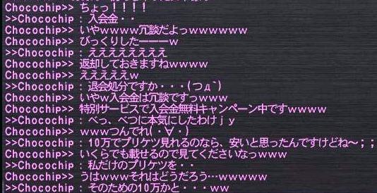 b20060717230720.JPG
