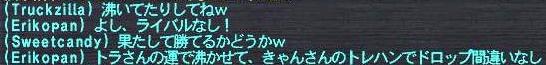b20060816225616.JPG