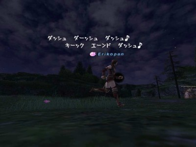 20051119030345.JPG