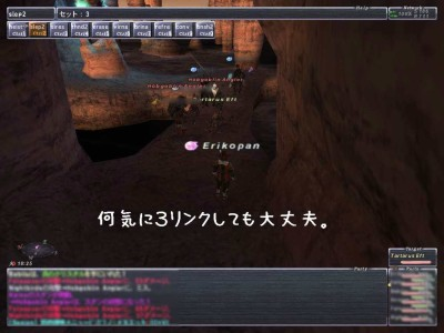 20051125004836.jpg