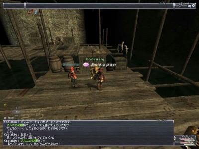 20060119004351.jpg