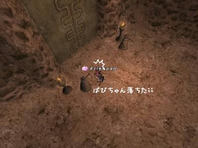 20060119010811.jpg