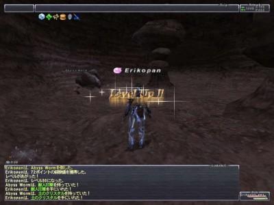 20060320010051a.JPG