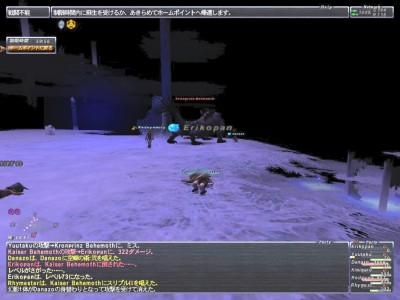 20061203024703.JPG