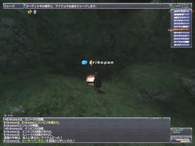 20070306000900.JPG