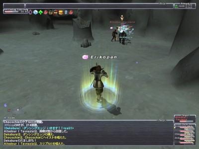 20070315223811.JPG