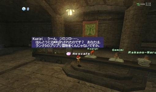 20070612234907.JPG