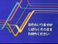 放送事故.jpg