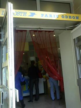 郵便局 入り口