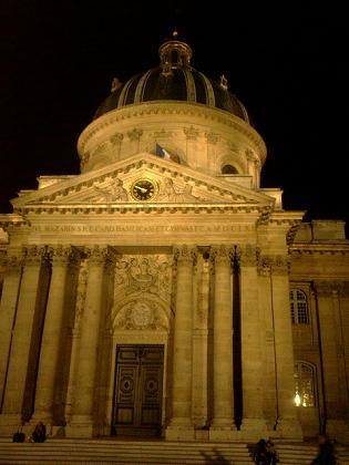 夜のフランス学士院