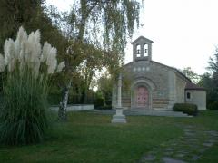 フジタ礼拝堂・・・・