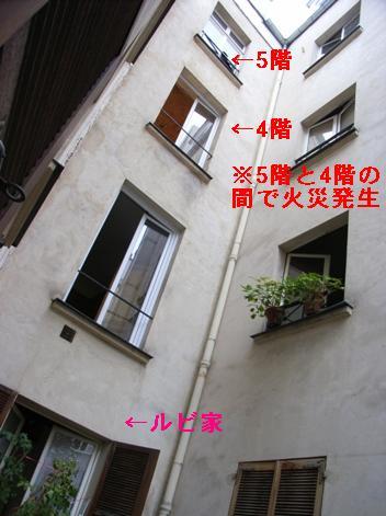 aR1002659.jpg