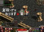 RedStone 08.02.28[01]