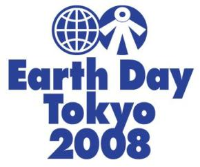 earthdau2008.jpg