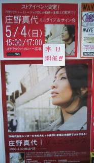 mayo-omiya.jpg