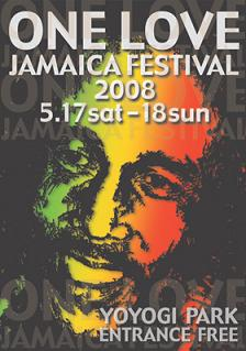 onelovejamaica.jpg