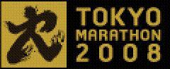tokyomarathon.jpg