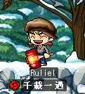 Ruliel