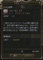 SKILL002